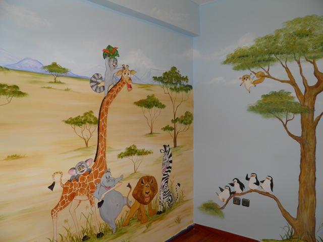 300 € (2 τοίχοι)