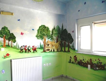 Παιδική τοιχογραφία η Χιονάτη και οι επτά νάνοι
