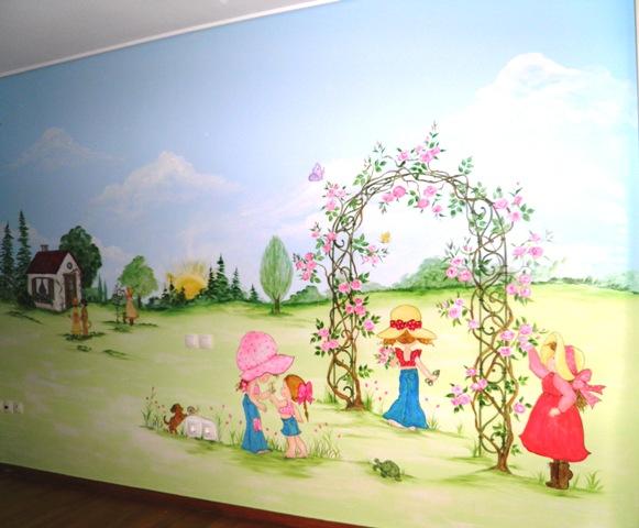 Σαρα Κεη παιδικό δωμάτιο
