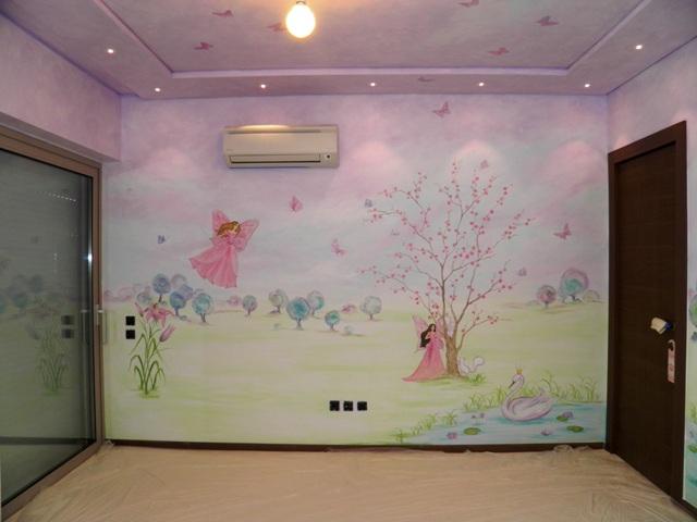 Ζωγραφικη παιδικου δωματιου νεραιδες
