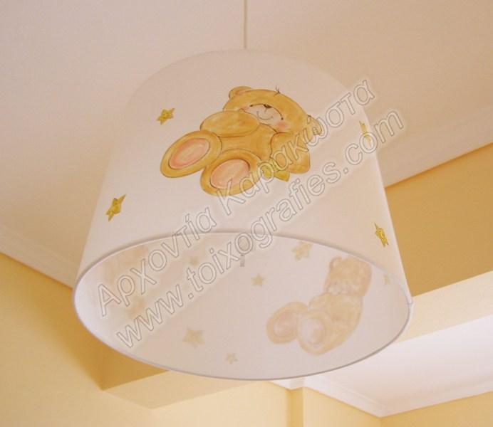 ζωγραφική παιδικών δωματίων, παιδικές τοιχογραφίες, ζωγραφική σε τοίχο, διακόσμηση παιδικού δωματίου, παιδικό φωτιστικό αρκουδάκια