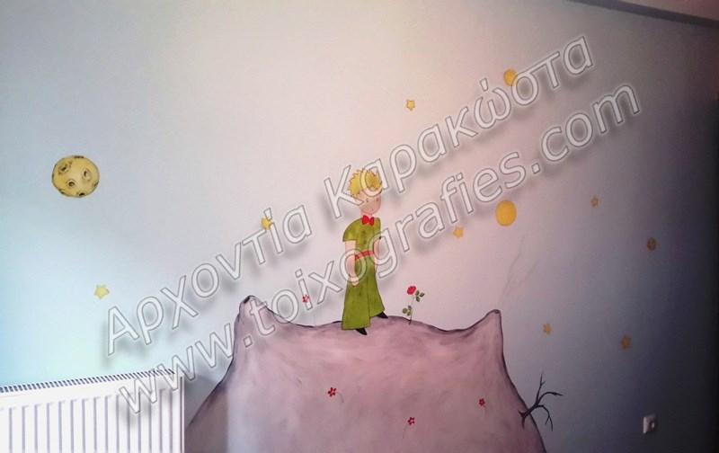 ζωγραφική παιδικού δωματίου, παιδική τοιχογραφία, τιμή, μικρός πρίγκιπας