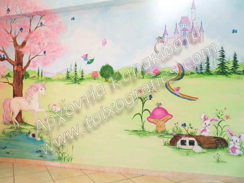 τοπίο νεράιδες μονόκερος, ζωάκια, ζωγραφική παιδικών δωματίων, παιδικές τοιχογραφίες, ζωγραφική σε τοίχο, διακόσμηση παιδικού δωματίου