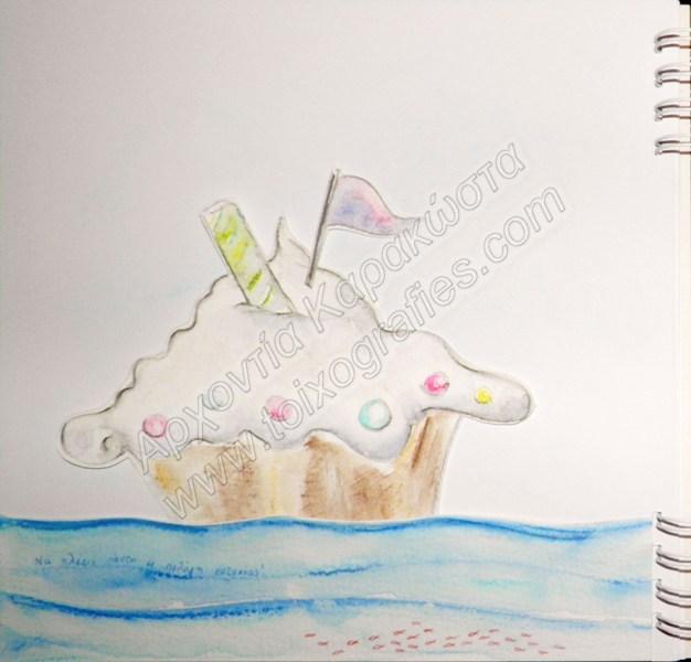 βιβλιο ευχων βαπτισης cupcake (14)