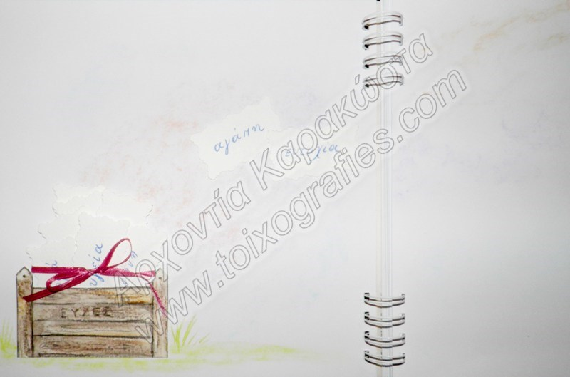 βιβλίο ευχών βάπτισης ευχολογιο cupcakes