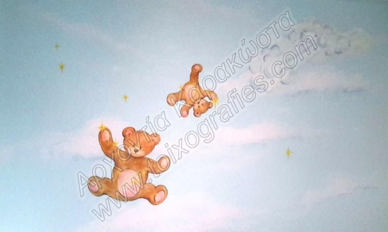 αρκουδακια ζωγραφική παιδικών δωματίων, παιδικές τοιχογραφίες, ζωγραφική σε τοίχο, διακόσμηση παιδικού δωματίου