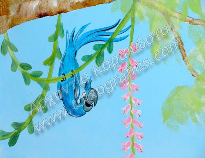 rio ζωγραφική σε τοίχο (2)