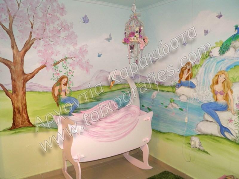βρεφικά λικνα παιδικα επιπλα βρεφικες κουνιες ζωγραφική παιδικών δωματίων, παιδικές τοιχογραφίες, ζωγραφική σε τοίχο, διακόσμηση παιδικού δωματίου