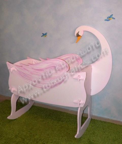 λίκνο μωρού, βρεφικό λίκνο, παιδικά κρεβατάκια κούνιες, παιδικά έπιπλα, ζωγραφική τοίχου παιδικών βρεφικών δωματίων, παιδικές τοιχογραφίες, ζωγραφική σε τοίχο, διακόσμηση παιδικού βρεφικού δωματίου