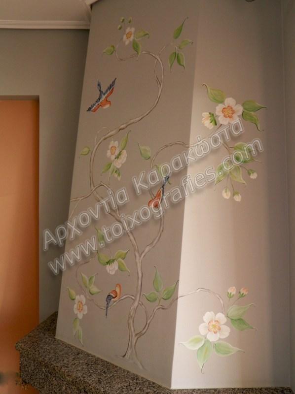 διακοσμητική ζωγραφική σε τζάκι τεχνοτροπίες