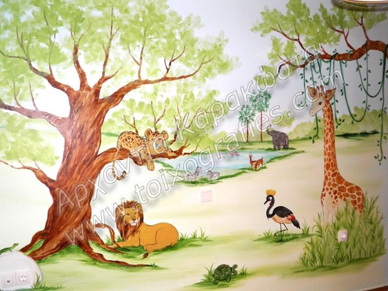 ζωγραφική παιδικών δωματίων, παιδικές τοιχογραφίες, ζωγραφική σε τοίχο, διακόσμηση παιδικού δωματίου