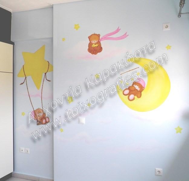 ζωγραφική παιδικών δωματίων, παιδικές τοιχογραφίες, ζωγραφική σε τοίχο, διακόσμηση παιδικού δωματίου, αρκουδακια forever friends