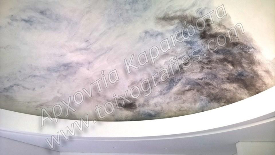 τεχνοτροπια ζωγραφικη γυψινο θολο