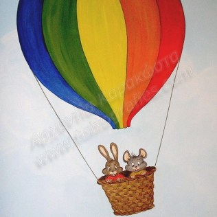 Ζωγραφική παιδικού δωματίου αερόστατο