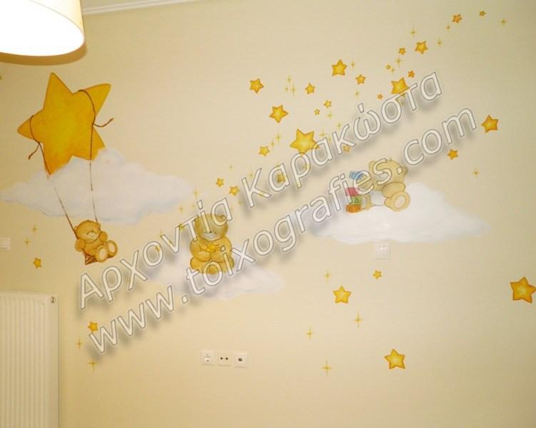 ζωγραφική παιδικού δωματίου αρκουδάκια (4)