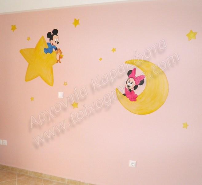 Ζωγραφική παιδικού δωματίου Μίκυ και Μίνυ