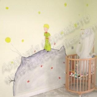 ζωγραφική παιδικού δωματίου, παιδική τοιχογραφία, μικρός πρίγκιπας