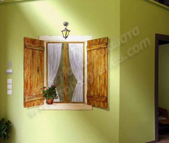 τοιχογραφίες, ζωγραφική σε τοίχο, ζωγραφική παιδικών δωματίων