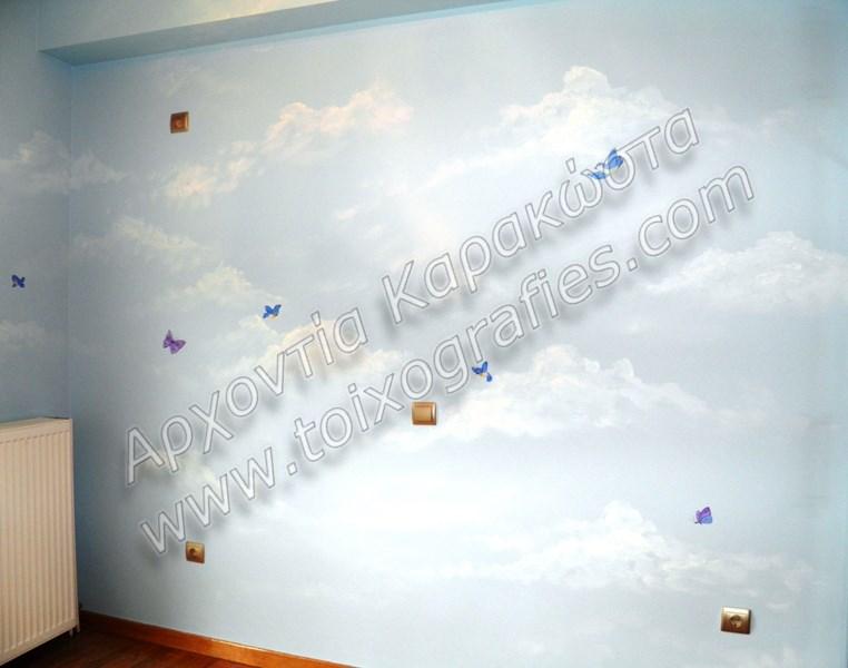 Ζωγραφική παιδικού δωματίου ουρανός παιδική τοιχογραφία