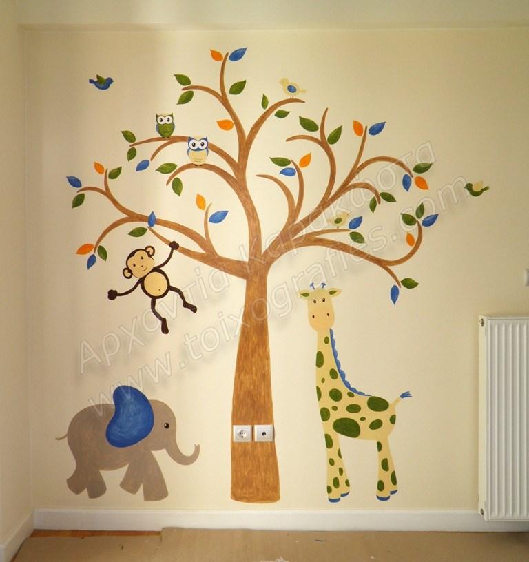 ζωγραφική παιδικού δωματίου, παιδική τοιχογραφία δεντράκι , ζωάκια