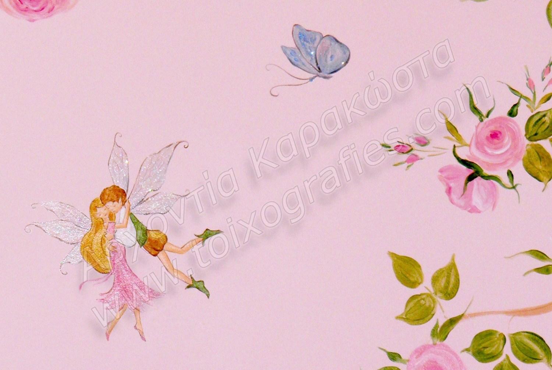 ζωγραφικη παιδικων δωματιων, παιδικές τοιχογραφίες, διακόσμηση παιδικού δωματίου, παιδικές ταπετσαρίες, νεράιδες