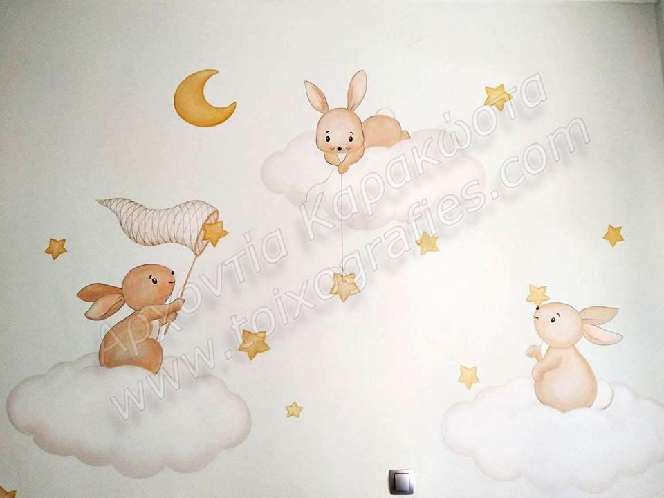 κουνελάκια ζωγραφική παιδικού δωματίου, παιδική τοιχογραφία.