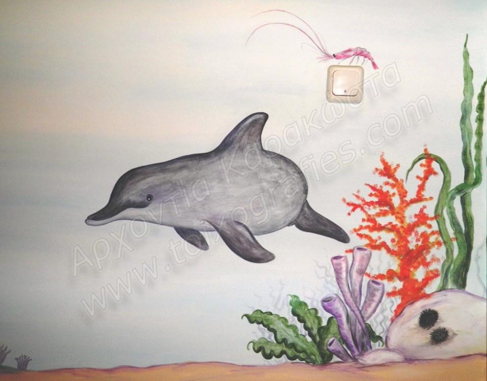 ζωγραφική παιδικών δωματίων, τοιχογραφίες, τεχνοτροπίες, βυθός