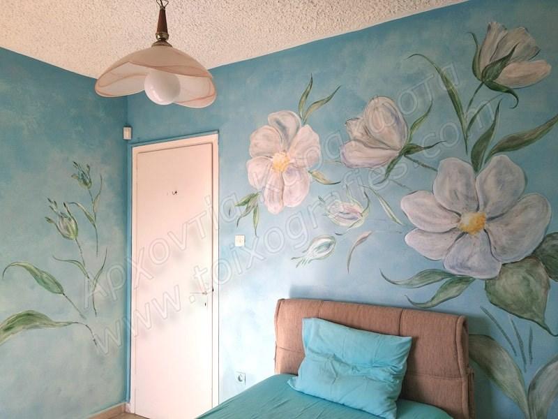 ζωγραφική τοίχου εφηβικού δωματίου, τοιχογραφία λουλούδια, ταπετσαρίες τοίχου