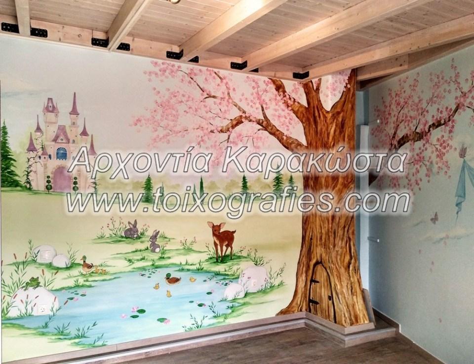 ζωγραφική παιδικού δωματίου παραμυθένιο τοπίο
