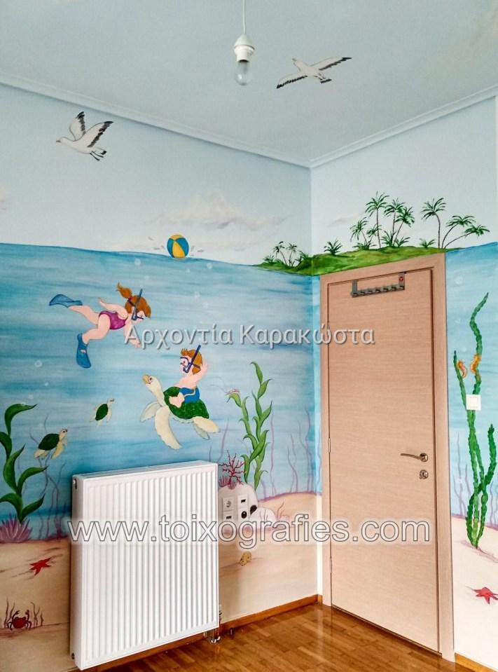 Ζωγραφική παιδικού δωματίου βυθός θάλασσας