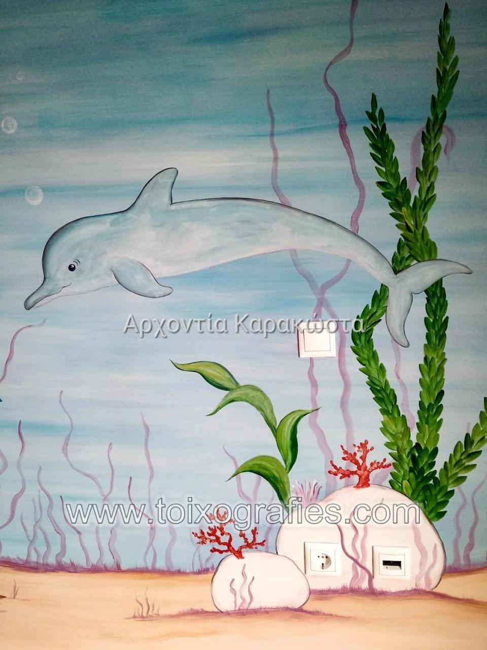 Ζωγραφική παιδικού δωματίου βυθός θάλασσας - δελφίνια