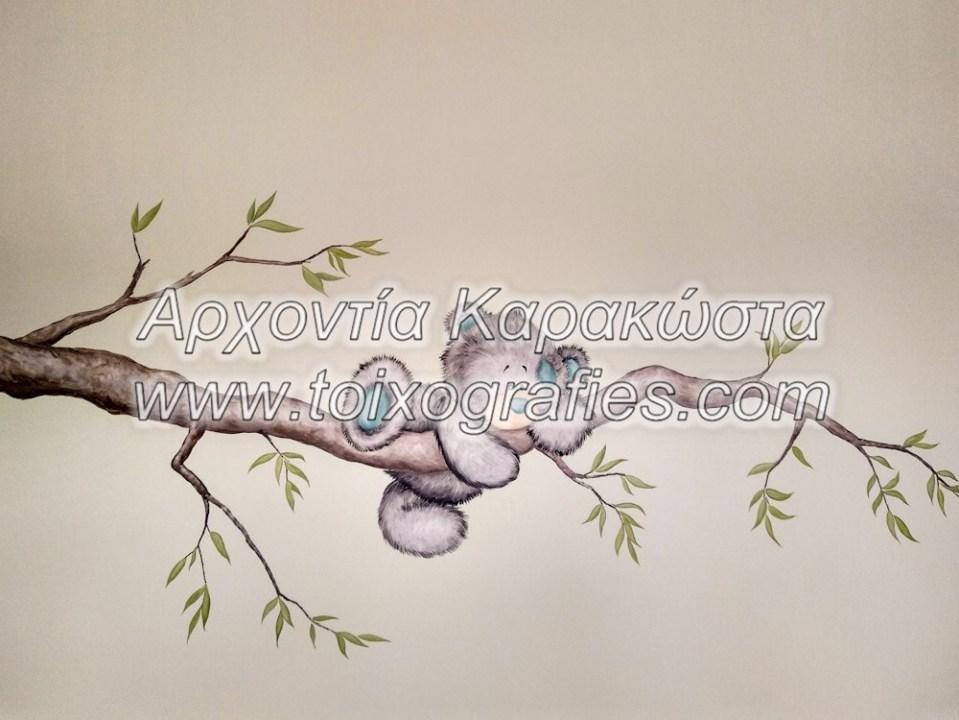 ζωγραφική παιδικού δωματίου αρκουδάκι στο δέντρο