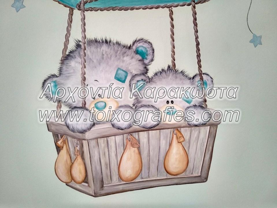 Παιδική τοιχογραφία με αρκουδάκια που πετούν με αερόστατο...