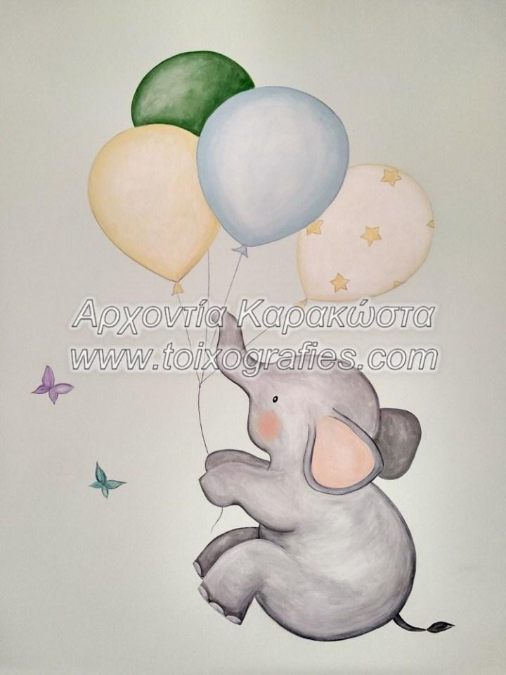 ζωγραφική παιδικού δωματίου ελεφαντάκι με μπαλόνια